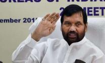 'One-country-one ration card' scheme to be implemented across India soon, Minister Paswan announced