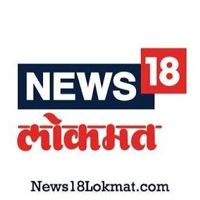 News18Lokmat2
