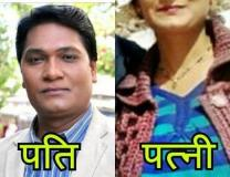 These are Real Wife of CID Actors