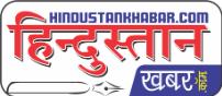 Hindustan Khabar