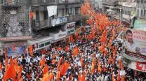 QMumbai: SC Refuses to Stay Ordinance in Maratha Quota & More