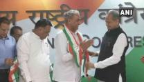 Harish Meena's joining Congress is an unfair step, says BJP