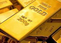 Gold prices up marginally by Rs 15