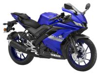 Yamaha BS6 R15 V3 Launched