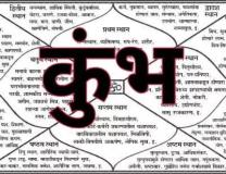 After 800 years, the fate of only 4 zodiac signs is going to open again, click to know