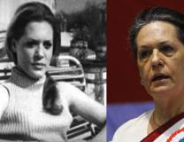 Then and Now: Can You Recognise These Women Politicians?