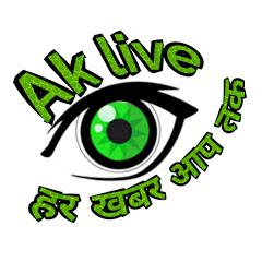 Ankho dekhi live