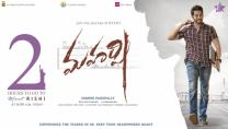 Maharshi release date postponed: Mahesh Babu fans scared of its clash with Avengers: Endgame