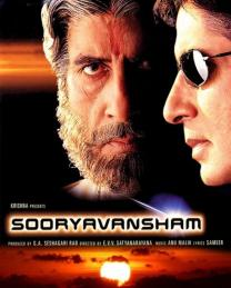 These 8 Memes From Sooryavansham Will Make You Want To Revisit The Ultimate Sunday Blockbuster